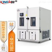快速变化温度试验箱高温老化箱