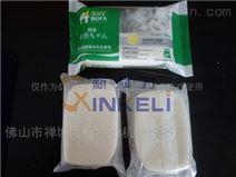 香皂自动枕式包装机械