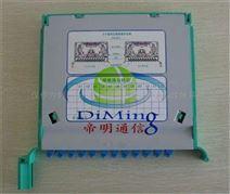 8芯世纪人一体化模块  DM-8-YTP
