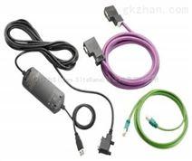 西门子紫色通讯电缆
