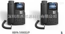 IP网络双向对讲电话