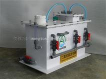 陕西铜川电解法二氧化氯发生器电解槽过温保护
