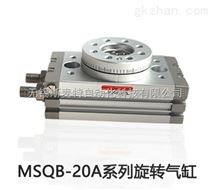 SMC型旋转气缸天天射综合网机械斯麦特厂家直销