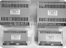 检测开关电源变压器的8种方法