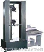 编织带电子式拉力试验机(10-50kN)