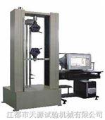 防水卷材电子式拉力试验机(10-50KN)