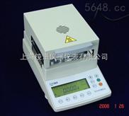 DS100电子卤素水份测定仪