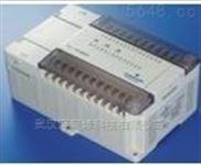 艾默生PLC武汉代理全国Z低价销售和维修