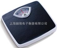 香山防滑機械人體健康秤