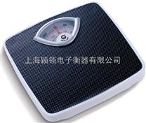 香山防滑机械人体健康秤