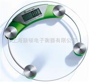 香山電子人體秤EB9872