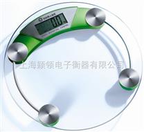 香山电子人体秤EB9872