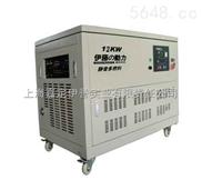 12KW静音小型发电机组