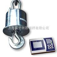 3吨电子吊称,5000公斤上海电子吊钩秤厂家
