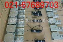 桶槽系统0.5吨电子称重传感器