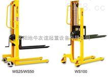 手动液压堆高车规格有:1吨,2吨,3吨