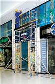 Instant UpRight单宽度铝合金脚手架 /单宽度铝合金棚架/移动式铝制脚手架