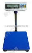 海南控制电磁阀门开关定量台称,75kg带滑轮台秤,