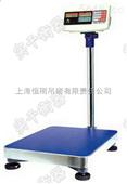 75kg带继电器控制电子台秤,海南微型打印机台磅,