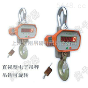 东港市吊钩电子秤重量,手持式红外遥控器吊车电子称精准