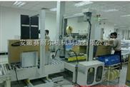 专业生产包装生产线、自动化包装机械,电气自动化控制系统