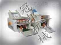 芜湖ZE型说明书折纸机