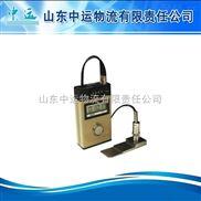 数字超声测厚仪,数字超声测厚仪中运