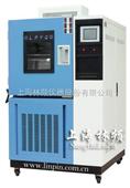 西门子使用什么品牌的高低温交变环境箱?