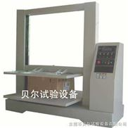 贝尔纸箱抗压强度试验机