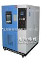 老化试验机/老化试验/换气式试验设备