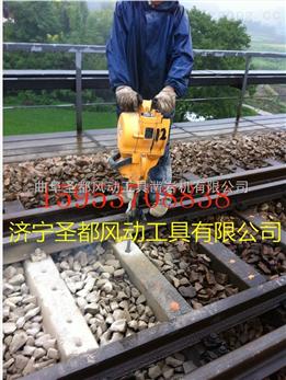 铁路护轨改造专用凿岩机