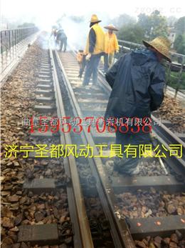 供应铁路专用凿岩机、护轨钻孔机