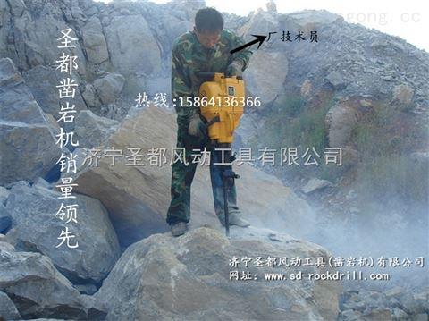 嘉祥工业园YN27C凿岩机厂家