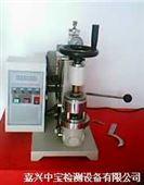 环压强度试验机|边压强度试验机