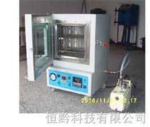 高温真空烘箱 高温真空干燥箱 真空高温箱