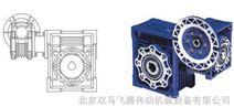 NMRV型减速机、北京减速机