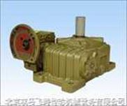 WPEDO型减速机、蜗轮减速机、北京减速机