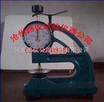 防水卷材测厚仪 防水涂料测厚仪