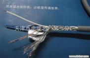 现货供应CAN电缆总线电缆CANBUS电缆