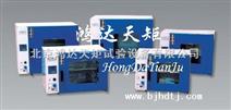 北京培养干燥二用箱|北京培养干燥箱