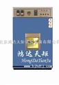 防锈油脂试验箱%防锈油脂试验机