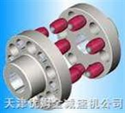 联轴器HL型弹性柱销联轴器