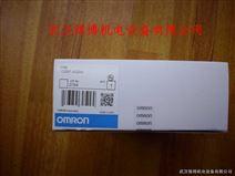 特价CQM1-OC221 CQM1-OC222