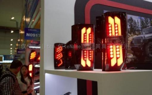 唯快不破!LED封装业者使用RFID追踪物料以高效率赢得订单