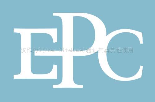 一文带你了解RFID标识物品码——EPC