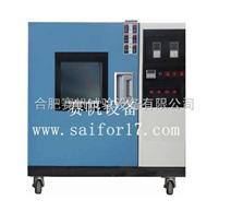 合肥台式恒温恒湿试验箱/成都恒温恒湿试验机