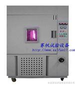 热卖水冷氙灯老化试验箱/试验机