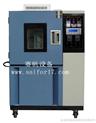 橡胶耐臭氧老化箱/臭氧试验机