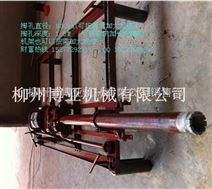 劈裂机高效辅助设备-电动打孔机