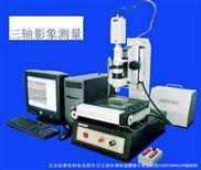 天津市东丽区直销三座标非接触测量显微镜、天津市测量显微镜价格天津市东丽区非接触测量显微镜参数GM-8